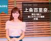 【独占取材】vol3.上条百里奈さん―介護×モデル―だから私は介護職!前編